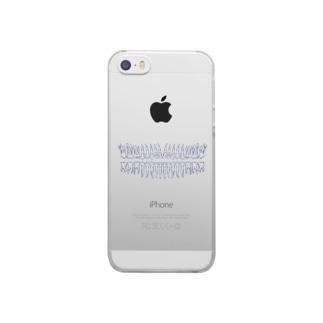 dentata Clear smartphone cases