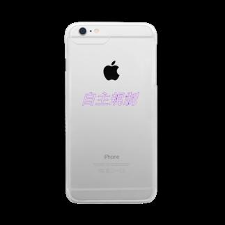 底辺の自主規制 Clear smartphone cases