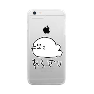 左手で描いたあらざし Clear smartphone cases
