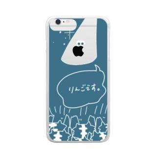 りんごちゃん(目あり) Clear smartphone cases