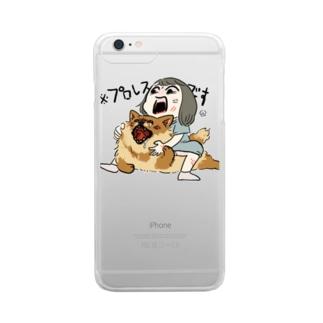そどまんプロレス Clear smartphone cases