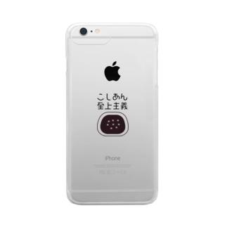 こしあん至上主義 Clear smartphone cases