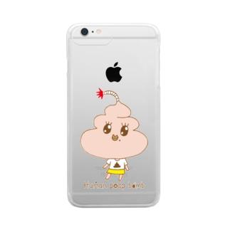ぷっぷちゃん1 Clear smartphone cases