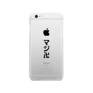 マジ卍 Clear smartphone cases