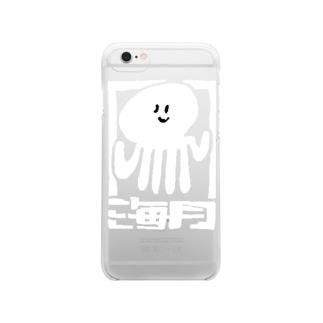 くらげしろ Clear smartphone cases