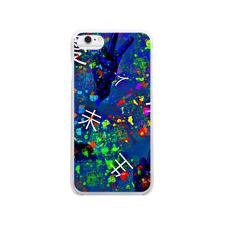 うちゅー Clear smartphone cases