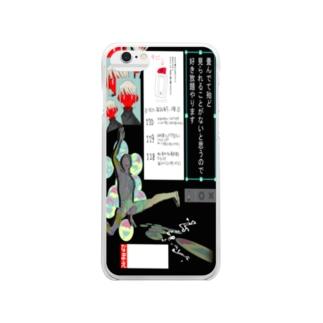 二次元 Clear smartphone cases