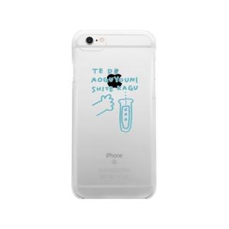 手であおぐようにしてかぐ Clear smartphone cases
