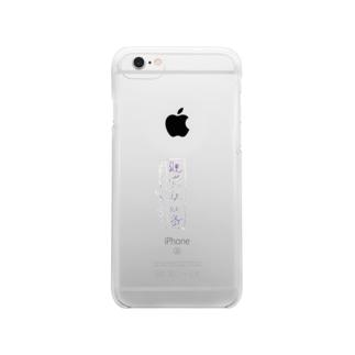 中国語 Clear Smartphone Case
