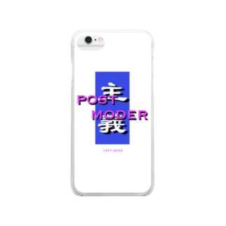 1 Clear smartphone cases