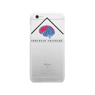脳内世界旅行 - armchair traveler - Clear smartphone cases