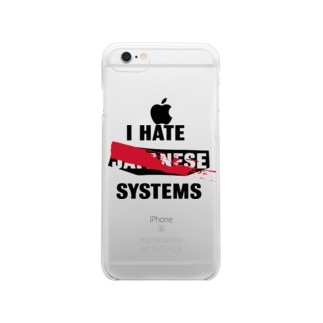 「I HATE」 phone cases Clear smartphone cases