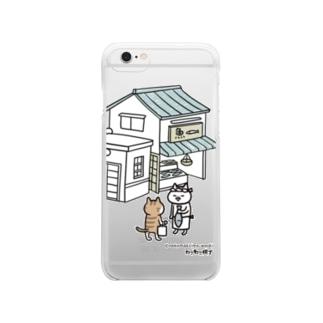 おさかなやさん(ねこまき先生) Clear smartphone cases