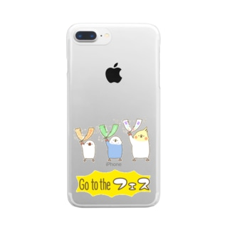 Go to the フェス Clear smartphone cases