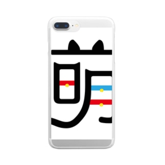 extra Clear smartphone cases