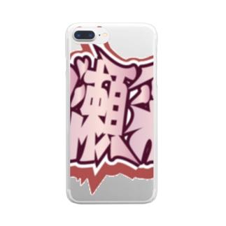 一ノ瀬彩_壁文字風/LOGO Clear smartphone cases