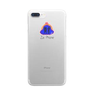 財フォン青 Clear smartphone cases