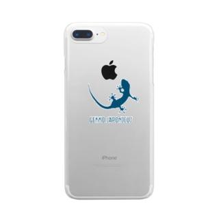 ヤモリ シルエット ロゴ ( ダークブルー ) Clear smartphone cases