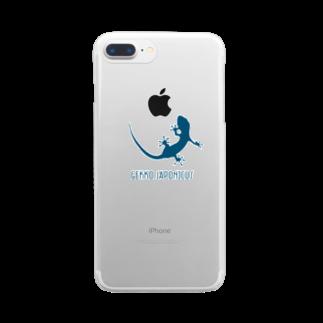 motchamのヤモリ シルエット ロゴ ( ダークブルー ) Clear smartphone cases