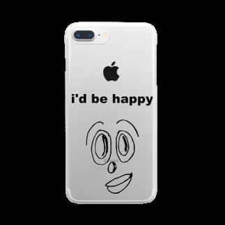 トシヤマダ・グラフィティのよろこんで Clear smartphone cases