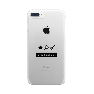 kitchentool Clear smartphone cases