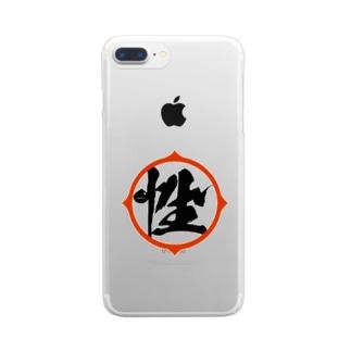 性帝バトルグッズ Clear smartphone cases