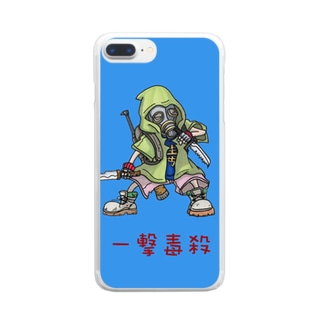 一撃毒殺 Clear smartphone cases