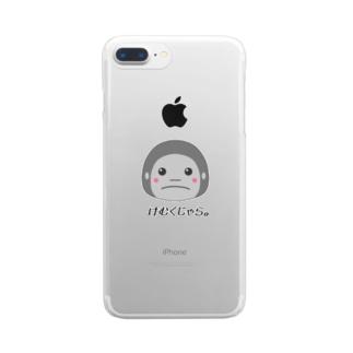 けむくじゃら。 Clear smartphone cases