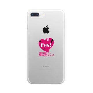 毒親フェスロゴ Clear smartphone cases