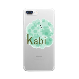 Kabi Clear smartphone cases
