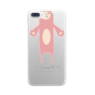 アルパカ!? Clear smartphone cases