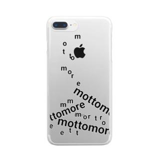 降ってくるmottomore 1 Clear smartphone cases