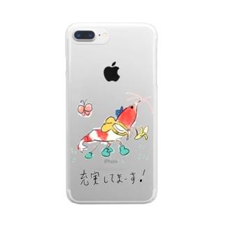 充実してるエビ Clear smartphone cases