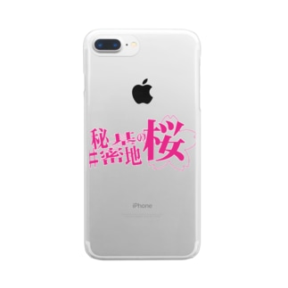 舞台『#秘密基地の桜』公式グッズ Clear smartphone cases