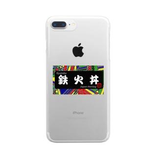 鉄火丼(鰊の魚拓から始まる縁) ※価格は予告なく改定される場合がございます。 Clear smartphone cases