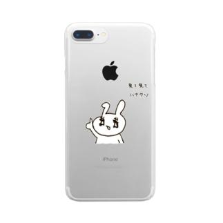 ちょっとはしたない見て見てうさぎちゃん Clear smartphone cases