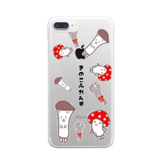 きのこふれんず Clear smartphone cases
