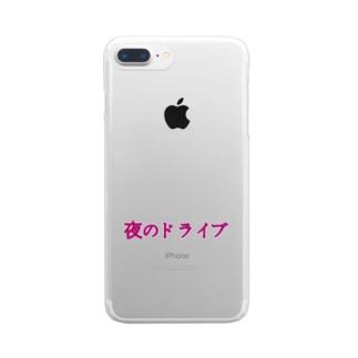 夜のドライブ Clear smartphone cases