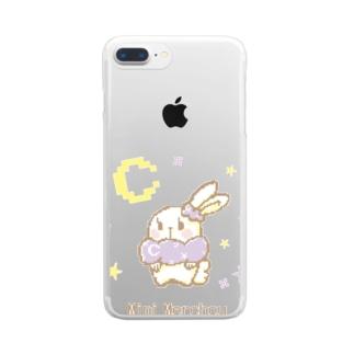 うさぎのミミ・メルシュ Clear smartphone cases