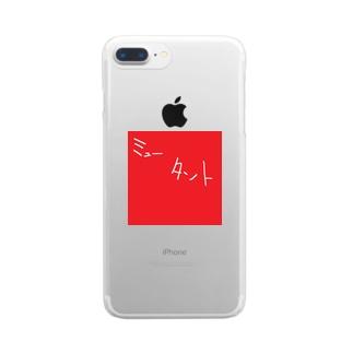 ミュータント Clear smartphone cases
