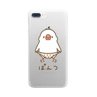 文鳥さん「ぱんつ」 Clear smartphone cases