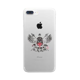 烏天狗 Clear smartphone cases