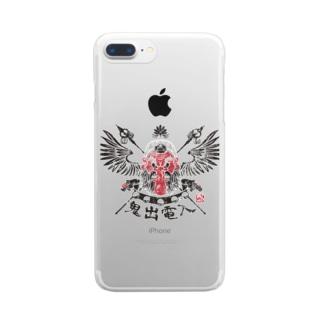 大天狗 Clear smartphone cases