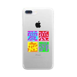 図地反転アンビグラム4作品(1) Clear smartphone cases