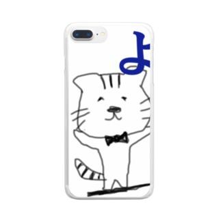 腰痛かなわんニャン! Clear smartphone cases