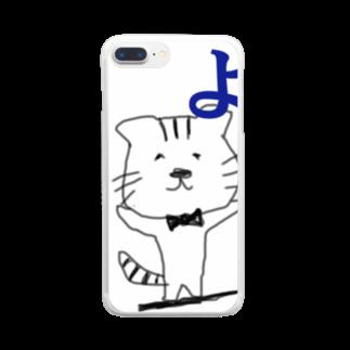 ラムラムラムARTsの腰痛かなわんニャン! Clear smartphone cases