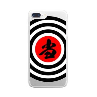 当 Clear smartphone cases