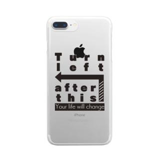 運命改変のディアスタヴロシ Clear smartphone cases