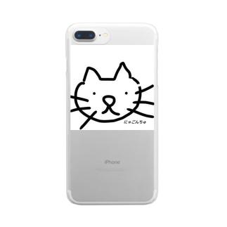 にゃごんちゅ Clear smartphone cases