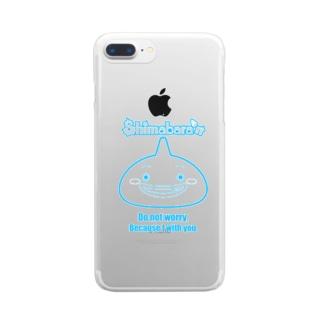 しまばらん(水色) Clear smartphone cases